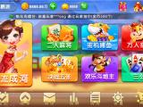 青田手机比鸡游戏软件开发