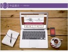 上海网页设计就业班 让您感受真实职场