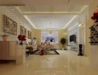 广州天河区办公室装修/兴华厂房店铺装饰设计价格