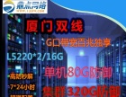 河北高防服务器 百兆G口万兆专业IDC公司