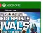 Xbox one 正版游戏光盘全新未拆甩了 有《极速5》《运动大