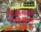 沈阳皇姑上门出售无线路由安装系统黄河北行长江昆山