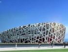 北京纯玩六日游仅需1960元 福州到北京旅游推荐