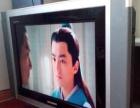 低价出售9成新的创维32寸液晶电视加智能电视盒子