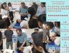 深圳哪里的针灸推拿康复理疗培训学习的手法实用
