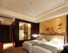 重庆开州主题酒店设计开州商务酒店设计开州时尚精品酒店设计