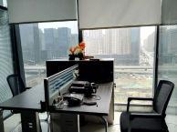 建业凯旋广场 高档写字楼 目前一套小面积写字楼出租