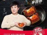 節日禮品 員工福利 商務往來 選擇-北京蟹狀元大閘蟹