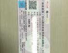 周杰伦8.27大连地表最强演唱会