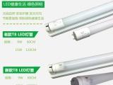 三雄极光T5支架灯管三基色灯管双端荧光