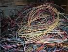 阳山二手电缆上门回收,废旧电线上门回收