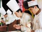 天津厨师学校 学厨师烹饪天津哪个学校好