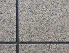 相宜本草外墙漆|中国十大外墙漆品牌|乳胶漆十大品牌