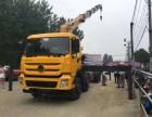 桂林东风前四后八国五随车吊徐工16吨厂家直销售后无忧