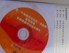 2015年中医助理考试用书