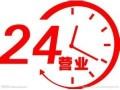 欢迎访问(南阳海信冰箱网站)各售后服务咨询电话欢迎您