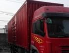 11年元月全险解放厢式货车