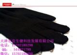 磁动力手套 功能保健手套 五指手套 厂家