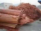 平度废电缆回收漆包线铜管铜排黄铜铜套变压器废铜回收