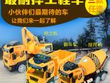 益智儿童惯性玩具 高度仿真工程车玩具模型 挖掘机超大号 **