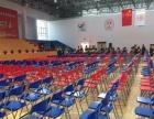 大量提供桌椅贵宾椅、会议桌、长条桌、舞台音响等