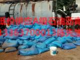 西宁批发90 袋装沥青质量可靠