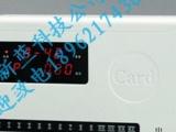 上海环保企业优惠智能水控机
