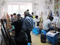 上海市杨浦区同济大学专业美术培训兴趣绘画班