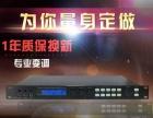 龙霸2016年乐霸LB-X6型号效果器