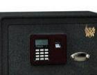 昆明专业维修高中低档保险柜 各种品牌保险柜 文件柜