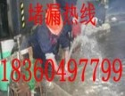 荆州防水堵漏公司