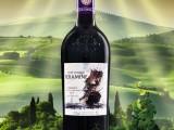 亚马龙精选干红葡萄酒