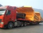 成都至东营货运公司 机械设备运输 整车零担