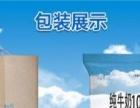 【科迪原生透明枕鲜奶】加盟官网/加盟费用/项目详情