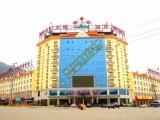 2018年云南瑞丽畹町市场缅甸西瓜代办电话西瓜批发