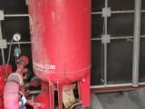 隔膜式穩壓罐維修
