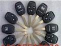 绍兴开锁换锁 防盗门锁指纹锁汽车锁保险箱 公安备案