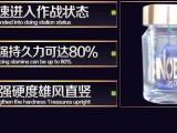 诺贝 胶囊效果怎么样价格多少钱有没有副作用