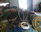海阳废电缆回收漆包线铜排铜管黄铜铜套结晶器铝线废铜回收