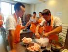 学习卤菜的配方,哪儿可以教做正宗四川卤菜?