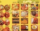 SUUTAKS韩国炸鸡料理加盟 西餐