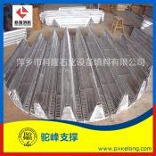 江西萍乡科隆供应不锈钢 塑料驼峰支撑 规格齐全材质齐全