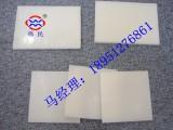 镇江UHMWPE板 超高分子量聚乙烯板材