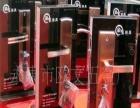 郑州群升防盗门销售维修提门移门改装锁芯升级