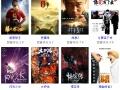 微商卖电影到底行不行?2017年还能赚到钱吗