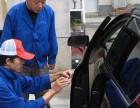 长沙县专业开汽车锁,配汽车钥匙