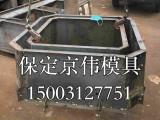 安徽河道植草式生态框模具阶梯式挡土墙模具制造企业保定京伟