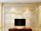德艺雕背景墙 欧式背景墙加盟 地板瓷砖