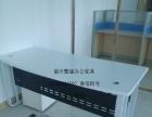 工厂直销 办公桌椅 屏风隔断电脑桌 会议桌 等