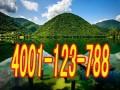 欢迎访问(丹阳长虹洗衣机官方网站)各点售后服务咨询电话